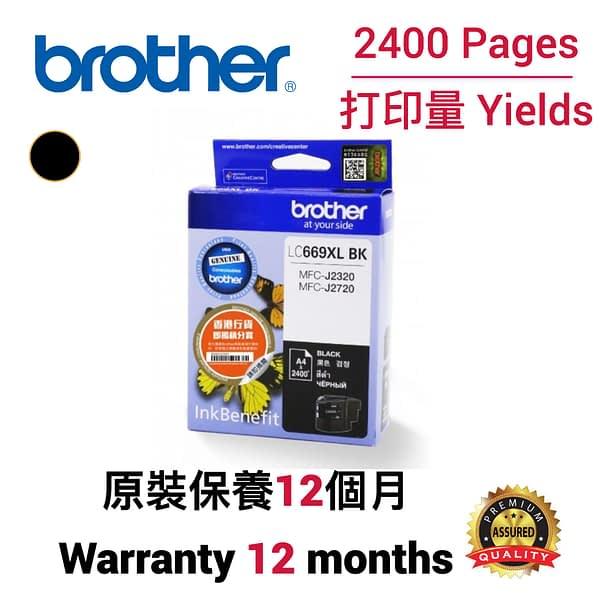 cartridge_world_Brother LC669XL BK