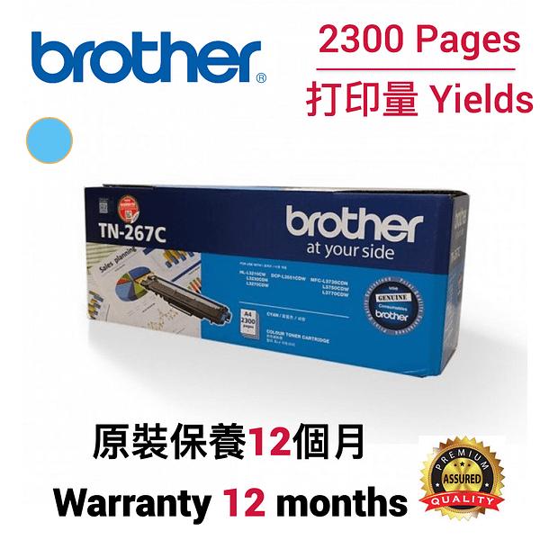 cartridge_world_Brother TN267C
