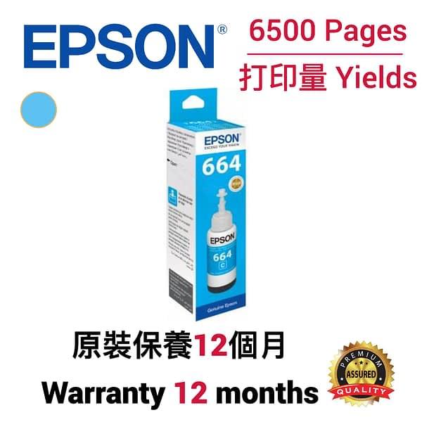cartridge_world_Epson T6642