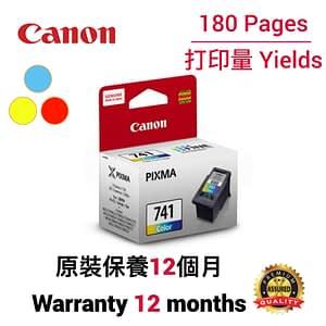 Canon CL-741 CMY