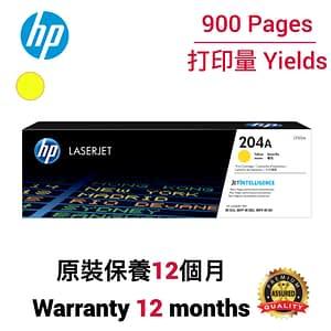 cartridge_world_HP CF512A 204A