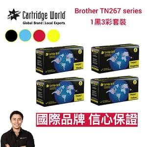 Brother TN267 Bundle