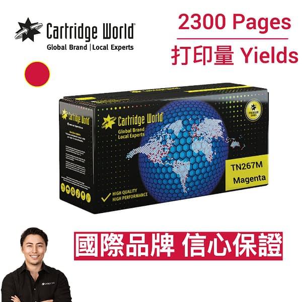 cartridge_world_CW Brother TN267M
