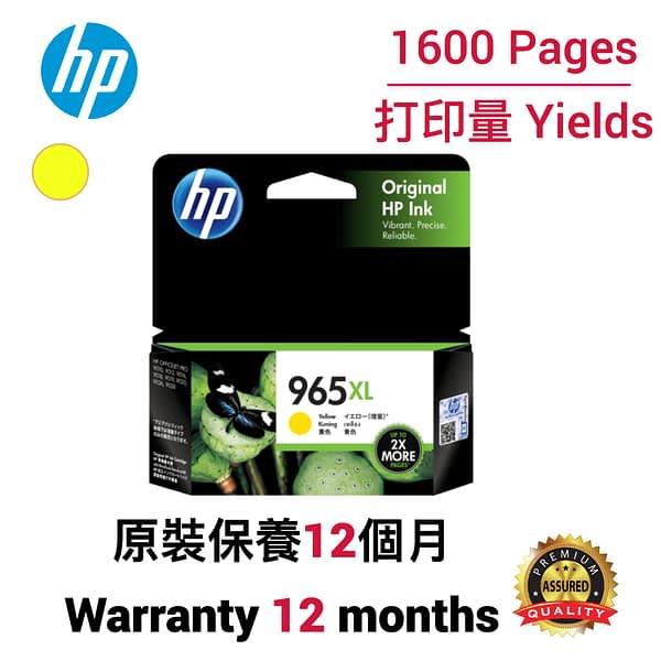 cartridge_world_HP 965XL Y