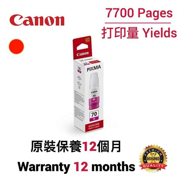 cartridge_world_Canon GI 70M