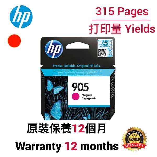 HP 905 M