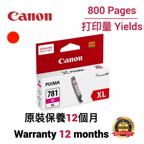 cartridge_world_Canon CLI781XL M