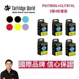 Canon PGI780XL CLI781XL Bundle