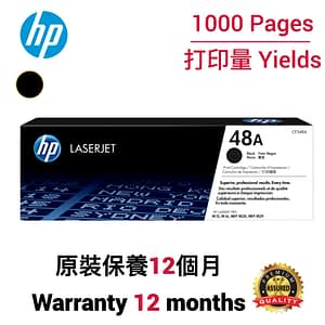 cartridge_world_HP CF248A 48A