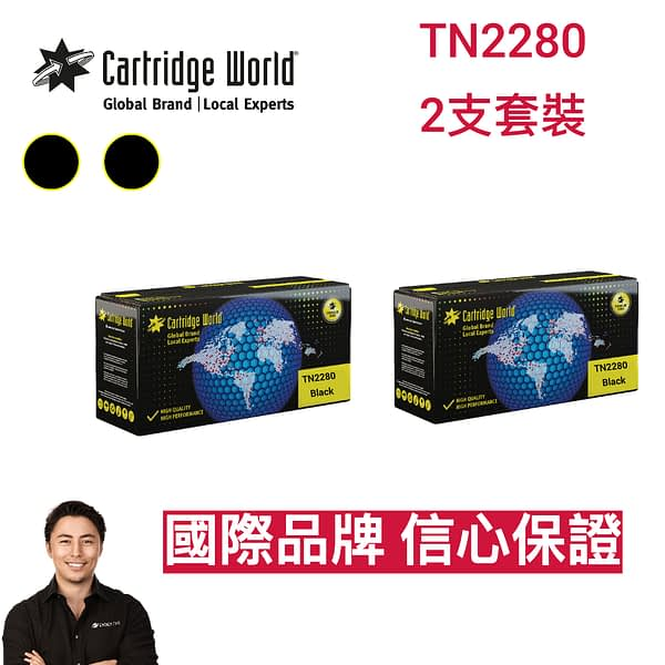 Brother TN2280 Bundle