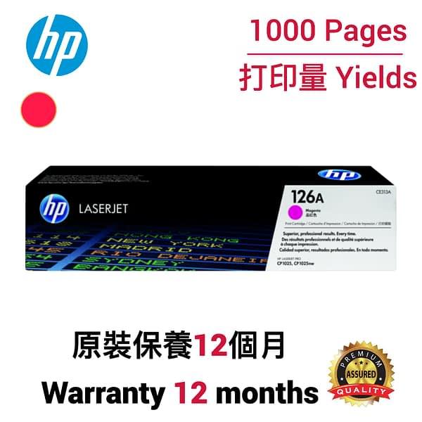 cartridge_world_HP CE313A