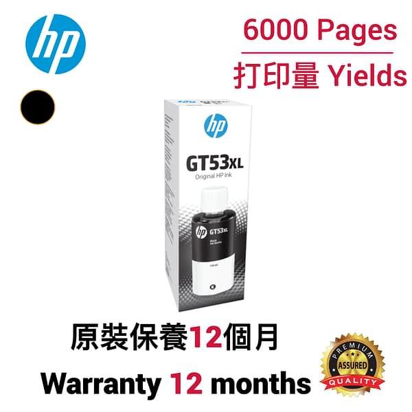 cartridge_world_HP GT53XL BK