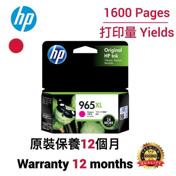 cartridge_world_HP 965XL M