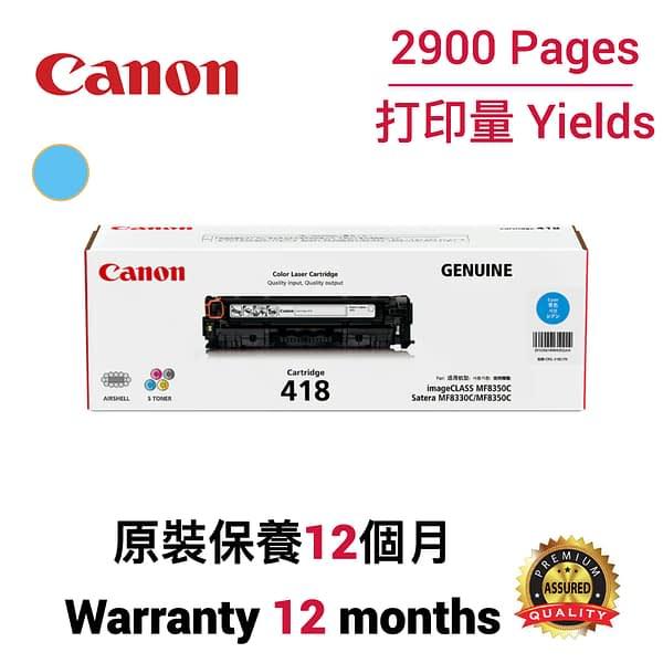 cartridge_world_Canon Cartridge 418 C