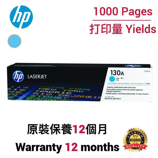 cartridge_world_HP CF351A 131A