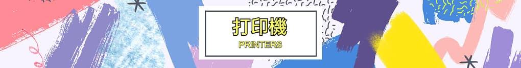 cartridge_world_printers