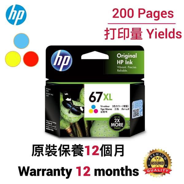 cartridge_world_HP HP67XL CMY