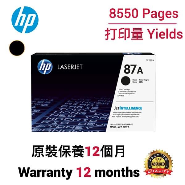 cartridge_world_HP CF287A
