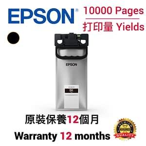 cartridge_world_Epson C13T969100