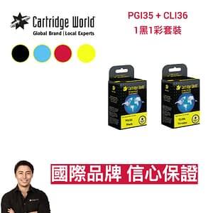 Canon PGI35 + CLI36
