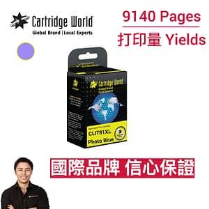 Canon CLI-781XL PB