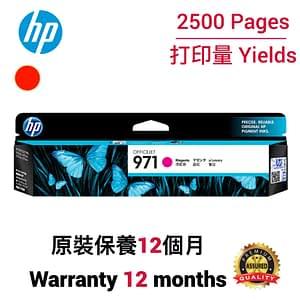 HP 971 M