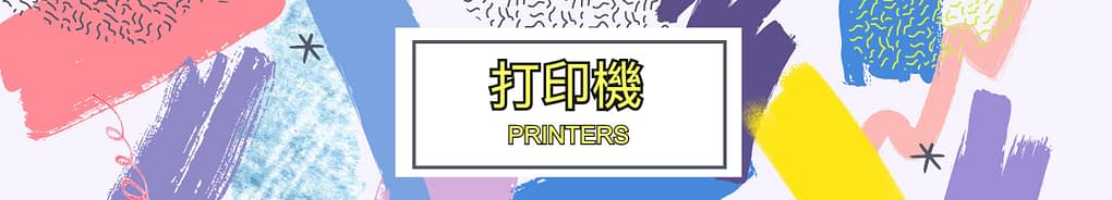 cartridge_world_printer Banners