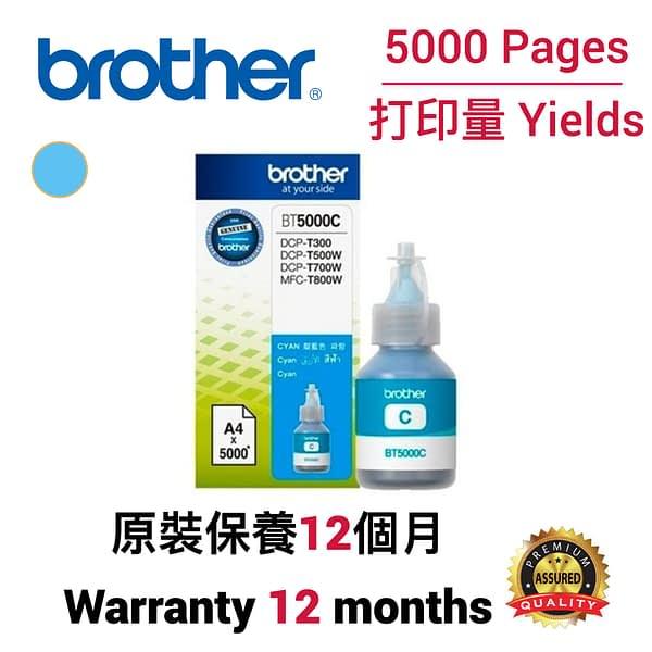 cartridge_world_Brother BT5000 C