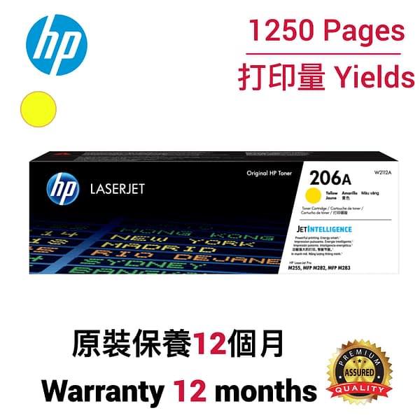 HP W2112A (206A)
