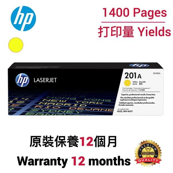 HP CF402A
