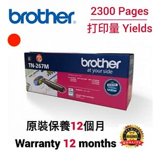 cartridge_world_Brother TN267M