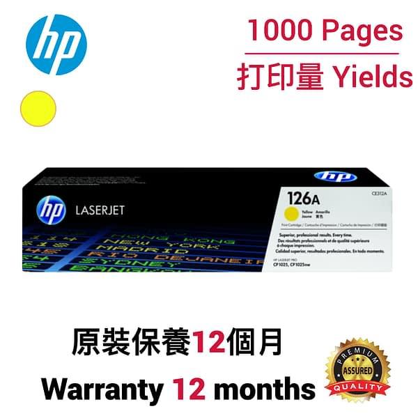 cartridge_world_HP CE312A