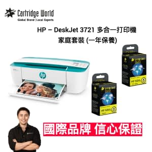 HP Printer Bundle HK