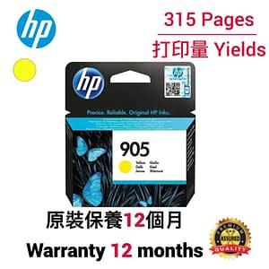 HP 905 Y