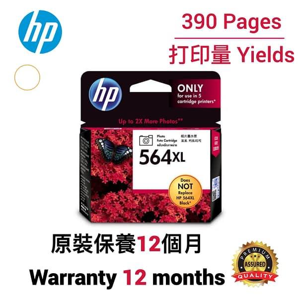 cartridge_world_HP 564 XL P