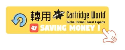 cartridge_world_ChangetoCW 3
