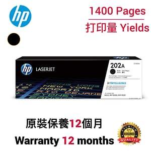 HP CF500A