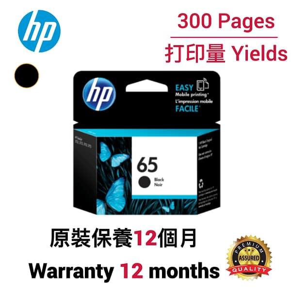 HP 65 BK
