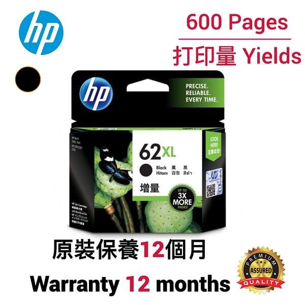 cartridge_world_HP62XL BK