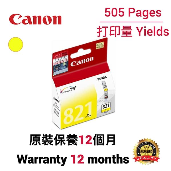 cartridge_world_Canon CLI821 Y