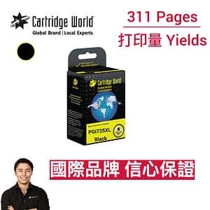 CW Canon PGI725 XL Black