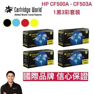 HP 202A Bundle