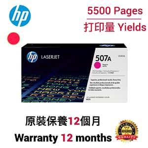 cartridge_world_HP CE403A