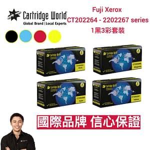 Fiji Xerox CT2202264-CT2202267 Series