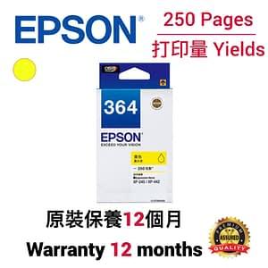 cartridge_world_Epson T3643