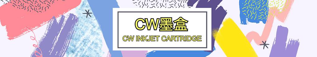 cartridge_world_Cartridge world banner2 4