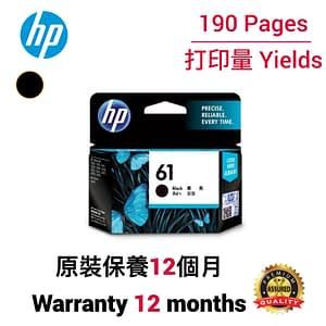 HP 61