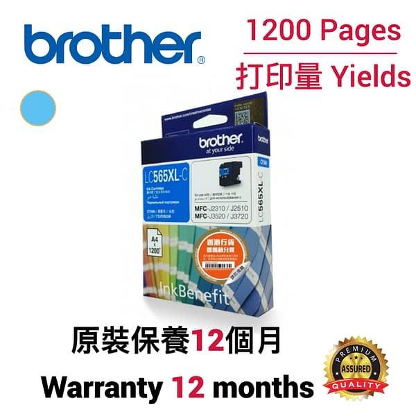 cartridge_world_Brother LC565XL C