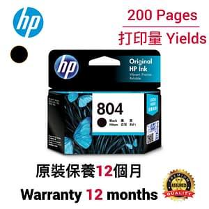 HP 804 BK