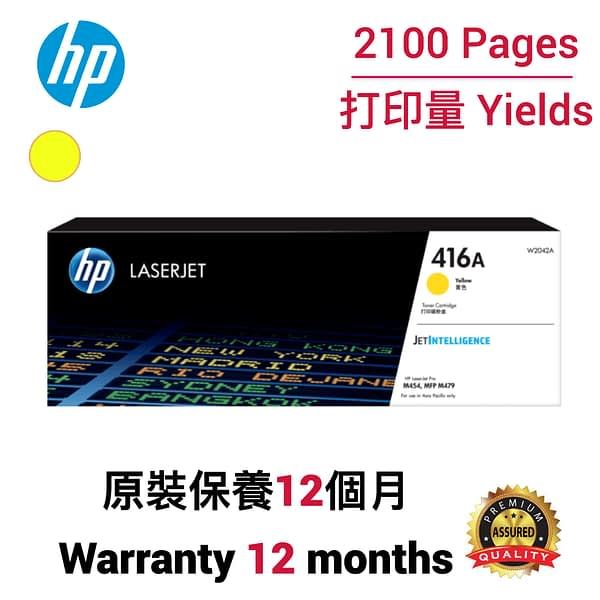 cartridge_world_HP 2042A 416A